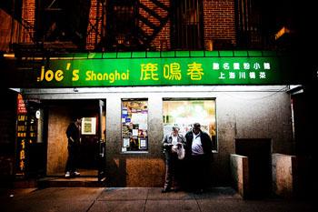 joe's shanghai restaurant ny